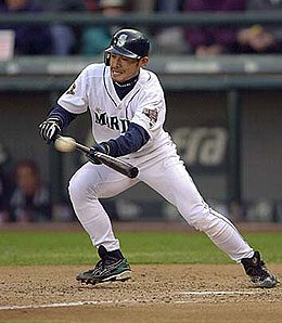 There's plenty more talented stars where Seattle Mariners outfielder Ichiro Suzuki came from.