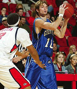 Creighton Bluejays guard Nate Funk was the pre-season MVC player of the year.