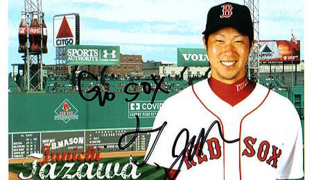 Junichi Tazawa is excelling in the Boston Red Sox system.