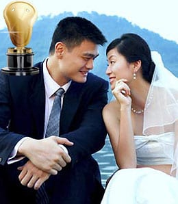 Yao Ming is MIA for the Houston Rockets...again.